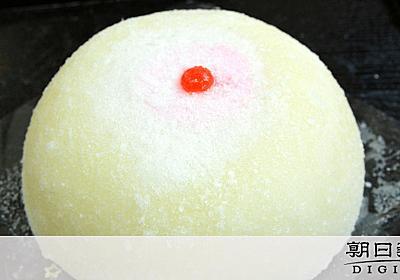 おっぱいまんじゅう、「ちち」の日に 祖父の願い叶えた:朝日新聞デジタル