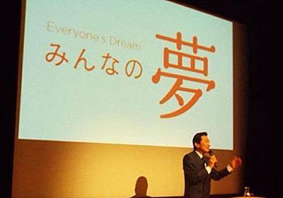 【えっ?】ワタミ創業者の渡邉美樹氏「なぜ働くのか?それはお金ではなく『ありがとう』を集めるため」 : はちま起稿