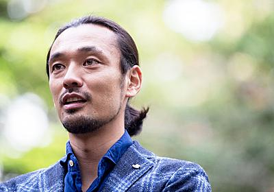 【アスリートの心の旅 vol.1】元サッカー日本代表・戸田和幸「向き合い続けたのは、 面倒くさい自分」(前編) | TABI LABO