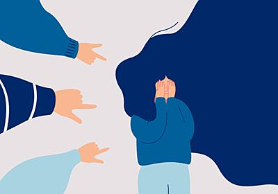 なぜ被害者が責められるのか?被害者を責めるのはどんな人?(米研究) : カラパイア