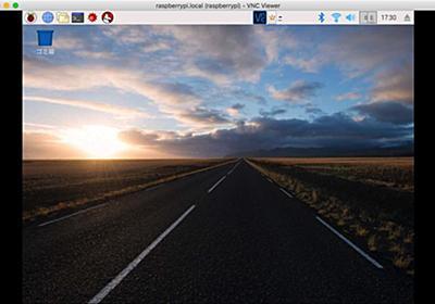 Raspberry Pi Zero W をセットアップして、VNCでMac内に画面を表示するまで     MUSHIKAGO APPS MEMO