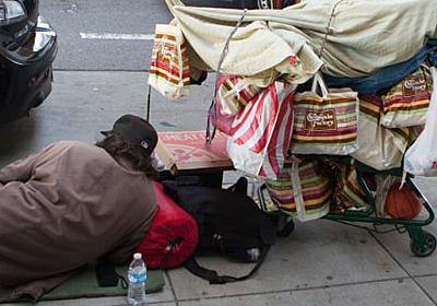 「Amazon Go」の外にホームレスがずらり…テック大国の真実(岡村 聡)   マネー現代   講談社(1/5)