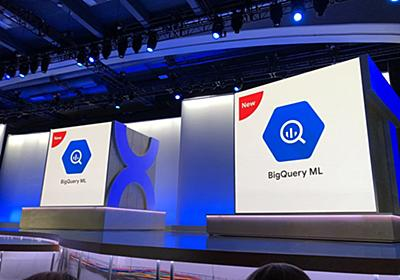 How Google's BigQuery ML Is Empowering Data Analysts