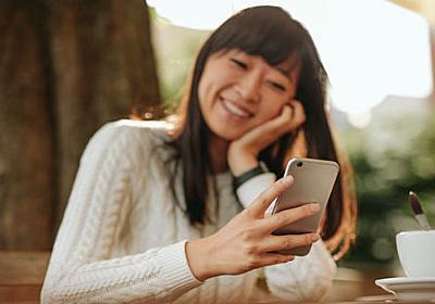 幸福度を下げずにFacebookやTwitterを使うにはどうすればいいのか? - GIGAZINE