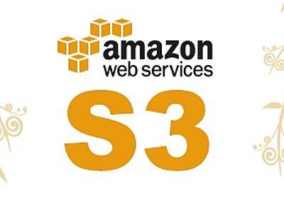 AWSのS3でバケットの設定を変更する – Amazon S3とは? – YATのblog