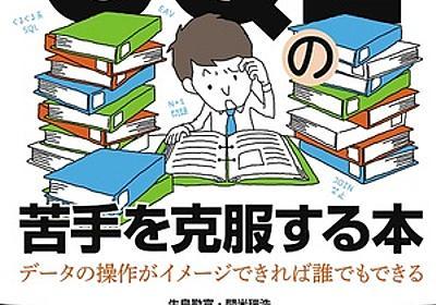 第8回(最終回) まとめ――SQLから逃げない!:ゲームを題材に学ぶ 内部構造から理解するMySQL|gihyo.jp … 技術評論社