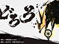 TVアニメ「どろろ」公式サイト