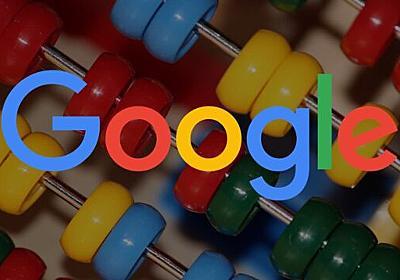 Google検索のコンテンツポリシーを集約したヘルプページが新設される   海外SEO情報ブログ