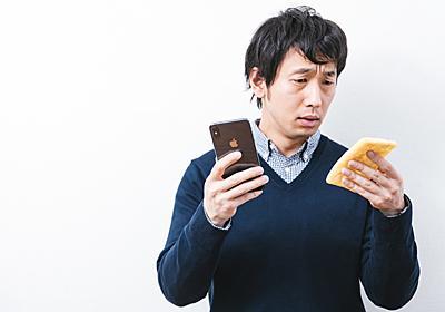 「日本人の3分の1は日本語が読めない」らしいです。 - 超メモ帳(Web式)@復活