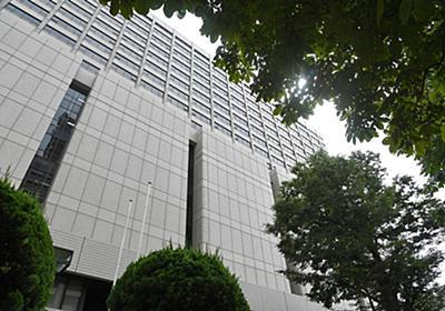 京アニ事件でNHK関与のような虚偽情報 サイト運営者に賠償命令 - 産経ニュース