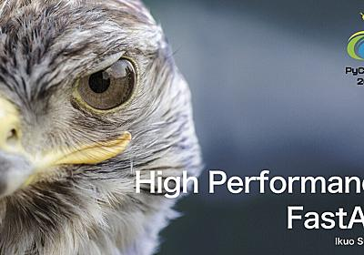 High Performance FastAPI