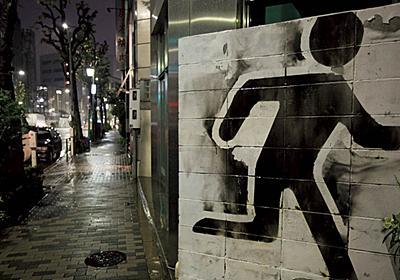 「現代美術」よさらば ブックス & ミュージック & アート(本・書評) GQ JAPAN