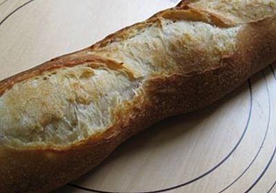 基本のバゲット(ディレクト法) by kit73 【クックパッド】 簡単おいしいみんなのレシピが316万品