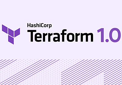 Announcing HashiCorp Terraform 1.0 General Availability