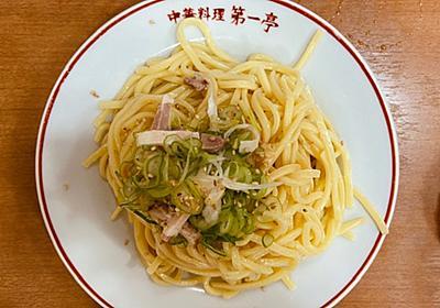 孤独のグルメの聖地巡礼 3 〜第一亭 パタン & チートのしょうが炒め〜 - 部屋と外食と私 〜札幌の中心で飯を食べる〜