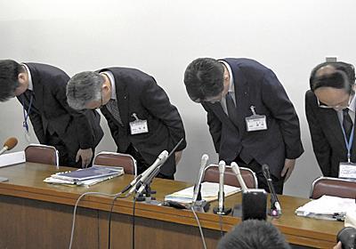 神戸・中3自殺:「煩雑」とメモ隠蔽 教委、校長に指示 - 毎日新聞