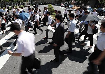 社員教育拡充で法人減税 経産・財務省が調整  :日本経済新聞