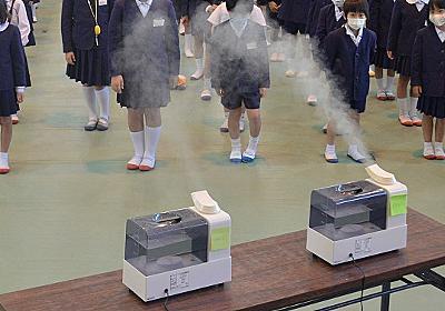 次亜塩素酸水とは何か 空間除菌は可能なのか - 左巻健男 論座 - 朝日新聞社の言論サイト
