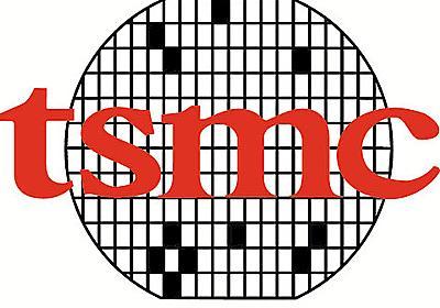 GLOBALFOUNDRIES、米・独でTSMCに対し特許侵害訴訟を提起 - PC Watch