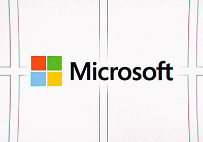 Microsoft sounds an alarm over facial recognition technology - The Verge