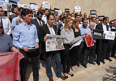マルタの記者爆殺、報道関係者が大規模デモ 「脅迫には屈しない」 写真10枚 国際ニュース:AFPBB News