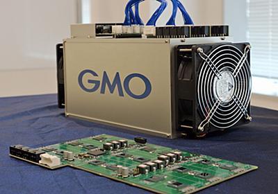 仮想通貨「採掘」で大誤算、GMOとDMMが急転換 | 金融業界 | 東洋経済オンライン | 経済ニュースの新基準