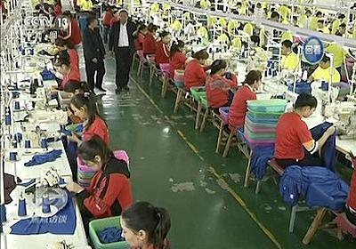 中国政府による新疆ウイグル自治区でのジェノサイドや強制労働、米国政府は制裁の動きを強めている - 黄大仙の blog