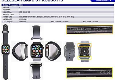 「Apple Watch Series 4」を分解して分かった、「3」との違い - ITmedia Mobile