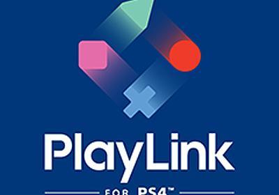 [E3 2017]スマホを使ってPS4で遊ぶ「PlayLink FOR PS4」。その対応タイトル4本を体験してきた - 4Gamer.net