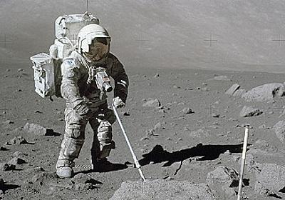 月の「チリ」は人体にとって極めて危険でDNAを損傷することもあることが判明 - GIGAZINE