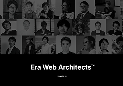 Era Web Architects