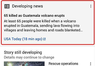 YouTube、信頼できる動画提供のための「Top News」やWikipedia表示を開始 - ITmedia NEWS