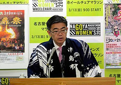 ダイコーが大量の廃棄食品保管 愛知県が行政処分:朝日新聞デジタル