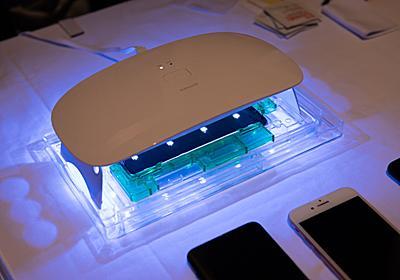 液体を硬化させ保護ガラスを全面吸着、「DOME GLASS」をドコモが独占販売 - ケータイ Watch