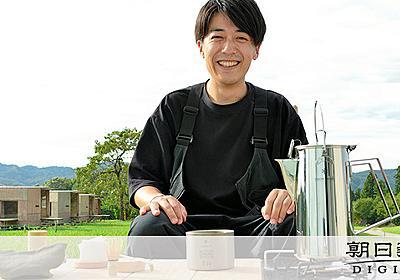 日本のキャンプには野点 スノーピークなどが茶道具販売:朝日新聞デジタル