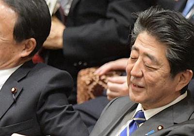 内閣支持、急落41%に 桜を見る会「説明不十分」84.5% 共同通信世論調査 - 毎日新聞