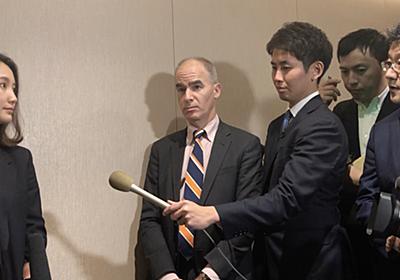 伊藤詩織さんが「この際ですから」と苦言。質問者に「私の下着を公開するな」