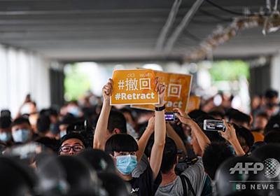 香港デモ、参加者利用のメッセージアプリに中国からサイバー攻撃か 写真3枚 国際ニュース:AFPBB News