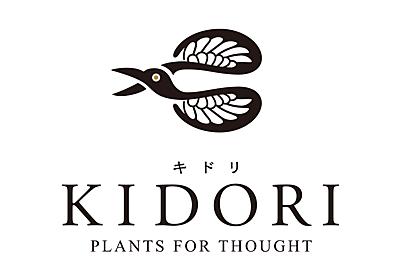 植物図鑑 / 盆栽、多肉植物、塊根植物、観葉植物通販/KIDORI -キドリ-
