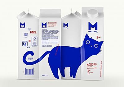 ロシアの牛乳パック、青いネコが話題に 誕生秘話を作者に聞いた