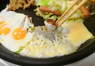 【1食126円】ホットプレートdeラクレットチーズ焼きモーニングの自炊レシピ - 50kgダイエットした港区芝浦IT社長ブログ