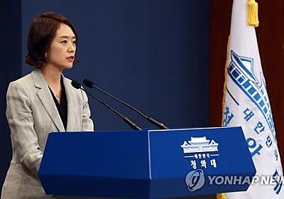 徴用問題で「米国が日本の主張支持」 報道「事実でない」=韓国大統領府 | 聯合ニュース