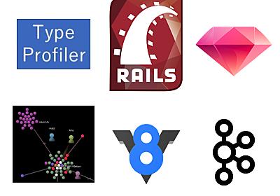 週刊Railsウォッチ(20190925-2/2後編)AWS Lambdaの秘密鍵保存法、Rubyコミット歴史の動画、Rubyコードの最適化と式展開ほか TechRacho(テックラッチョ)〜エンジニアの「?」を「!」に〜 BPS株式会社