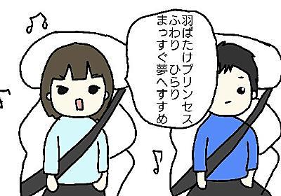 【絵日記】不潔な戦士 - ももふみブログ