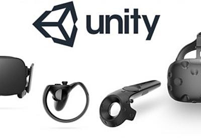 Unity向けOculus SDKがアップデート SteamVRからのゲーム移植円滑化へ | Mogura VR - 国内外のVR/AR/MR最新情報