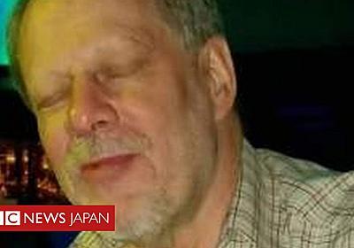【ラスベガス乱射】 犯人はテロリストなのか - BBCニュース