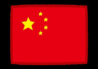 【速報】 中国完全死亡、ファーウェイに続き、OPPO、シャオミもGooglePlayサービス全削除へ:哲学ニュースnwk