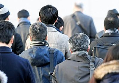 働く高齢者、月収62万円まで年金減額せず 厚労省検討  :日本経済新聞