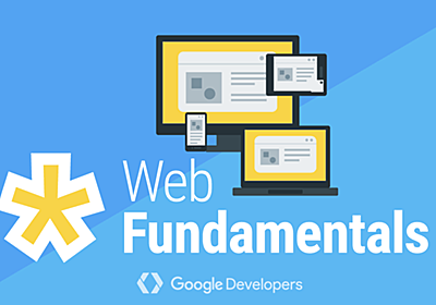 Web Fundamentals — Google Developers