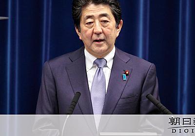 安倍首相の会見要旨 通常国会が事実上閉会:朝日新聞デジタル